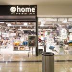 @home-randridge-mall